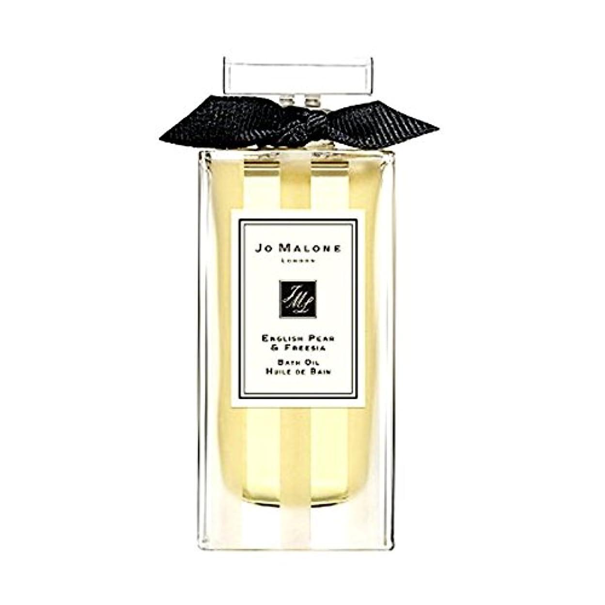 アーティストクリップ蝶上Jo Maloneジョーマローン, バスオイル -英語梨&フリージア (30ml),' English Pear & Freesia' Bath Oil (1oz) [海外直送品] [並行輸入品]