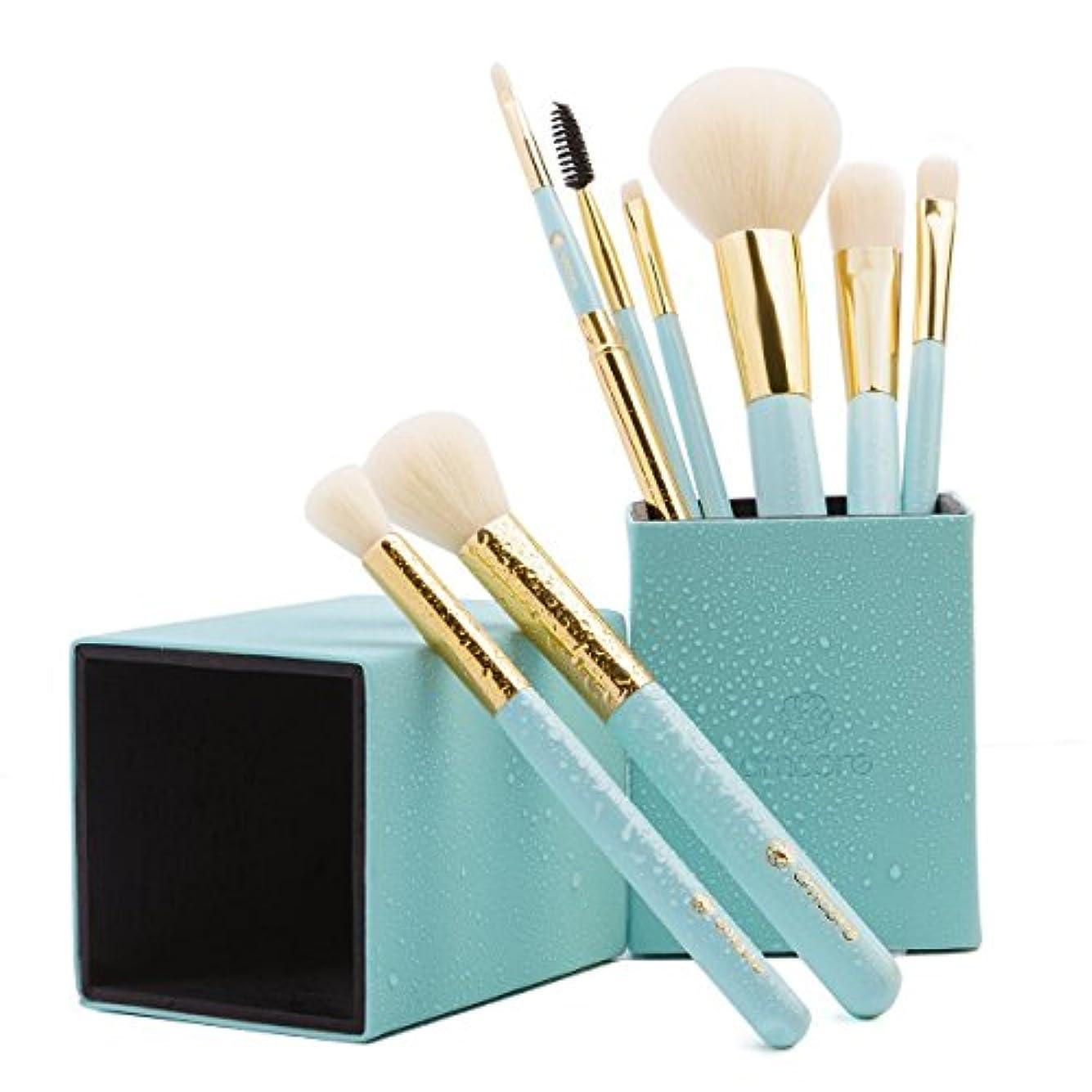 内向きシーボード靴下amoore 8本 化粧筆 メイクブラシセット 化粧ブラシ セット コスメ ブラシ 収納ケース付き (8本, ミントグリーン)