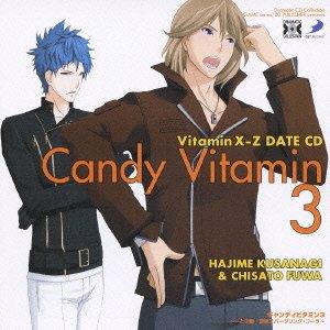 Dramatic CD Collection VitaminX-Z・キャンディビタミン3
