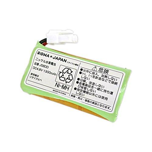 サンヨー 三洋電機 SC-4C13RS 6161620828 コードレスクリーナー 掃除機 ニッケル電池 SANYO SC-YM1 互換【ロワジャパン】