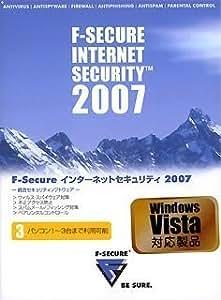F-Secure インターネットセキュリティ 2007 Vista対応