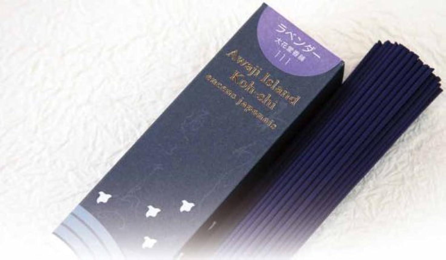 ロケットきらめき追加する「あわじ島の香司」 日本の香りシリーズ 【111】 ●ラベンダー●
