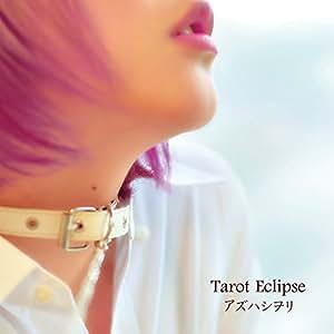 Tarot Eclipse