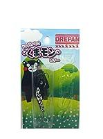 ドレス(DRESS) ルアー LD-DP-0200 ドレパンミニ クマモン