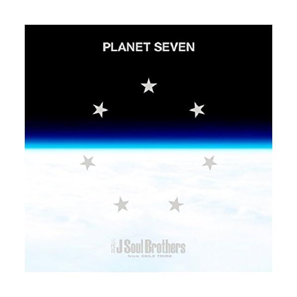 PLANET SEVEN (CD+DVD2枚組)の商品画像
