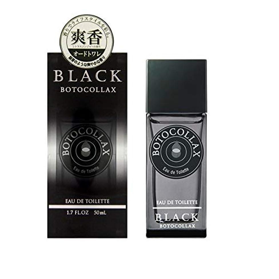 郡フェード納税者ボトコラックスブラック BOTOCOLLAX BLACK 香水 ET/SP/50mL 1427-A0A-50 ブラック【メンズ】 [並行輸入品]