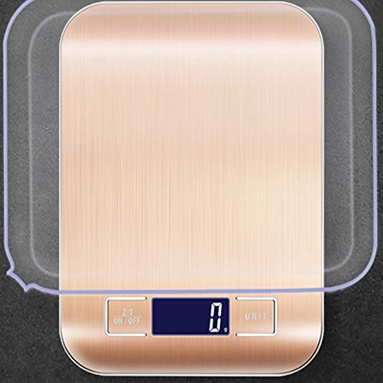 XF 体重計?体脂肪計 キッチンスケール - 精密ホーム高精度キッチン小型ベーキングスケール食品スケール電子スケール 測定器 (色 : B2)