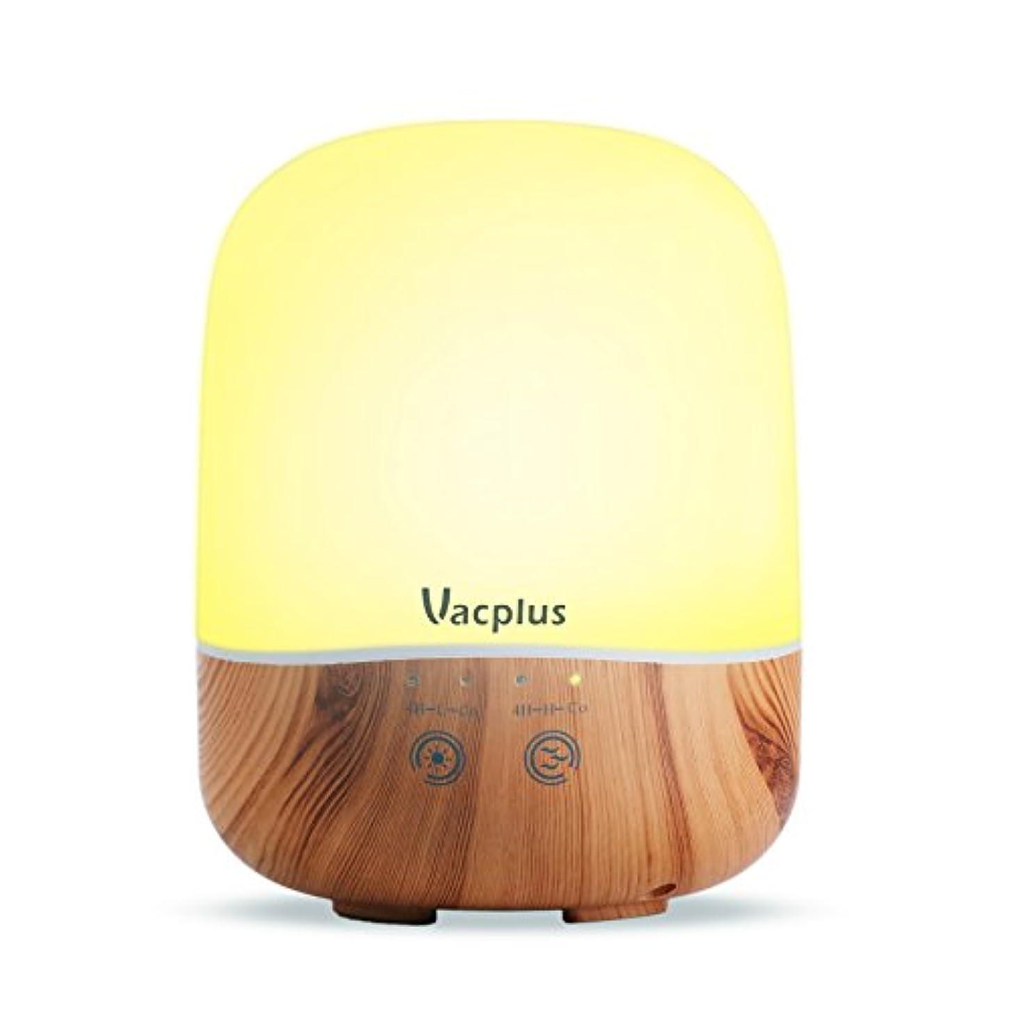 化合物入射是正Vacplus アロマディフューザー 加湿器 300ml大容量 超音波式 卓上加湿器 七色変換LEDライト 空焚き防止機能(木目調)