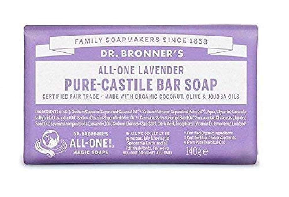 防止春健康的マジックソープ バー ラベンダー 固形せっけん 140g (正規輸入品)