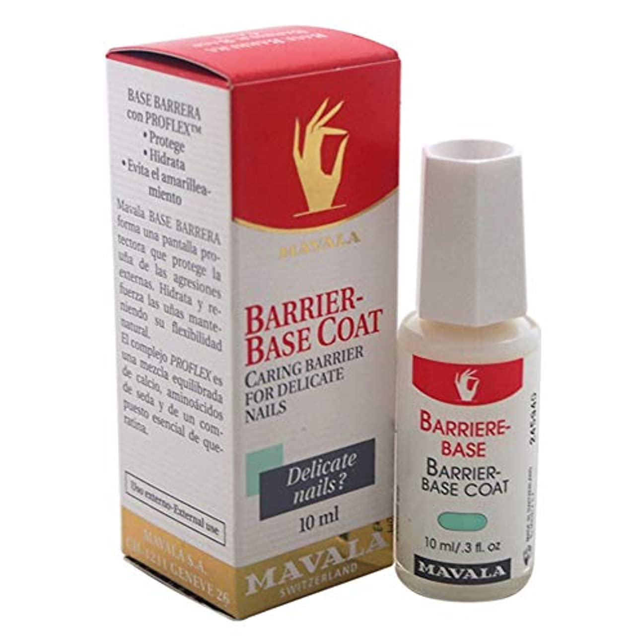 デッキラインリルMavala - Barrier-Base Coat - 10mL / 0.3 oz
