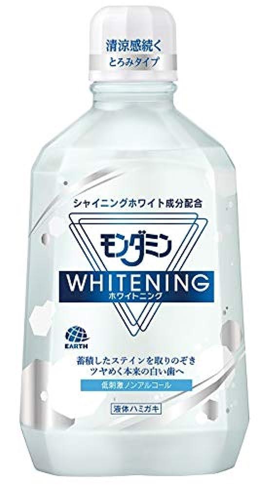 ラメうっかりビクターモンダミン ホワイトニング マウスウォッシュ [1080ml]
