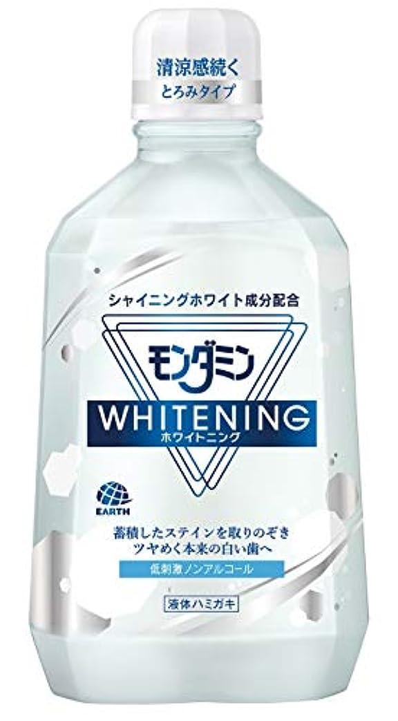 追加するおめでとうかなりのモンダミン ホワイトニング マウスウォッシュ [1080ml]