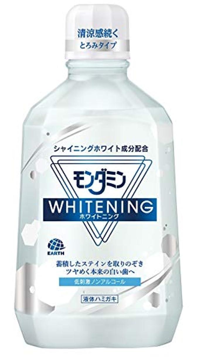 遅い急速なクロールモンダミン ホワイトニング マウスウォッシュ [1080ml]