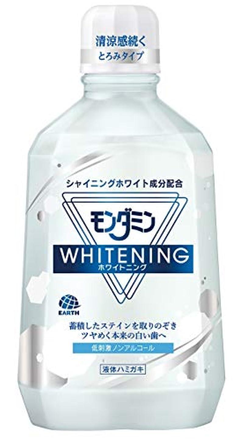 不規則性信号薬を飲むモンダミン ホワイトニング マウスウォッシュ [1080ml]