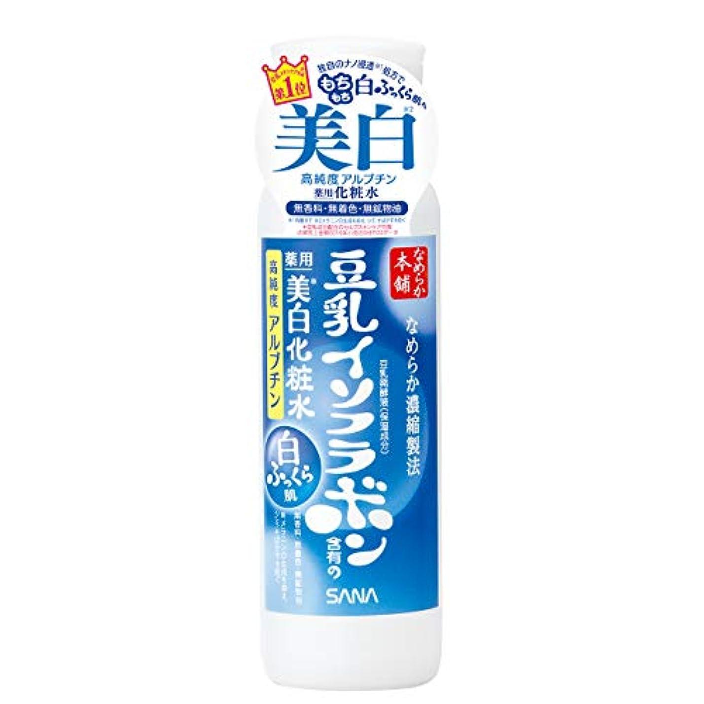 マウンド役立つヒントなめらか本舗 薬用美白化粧水 200ml