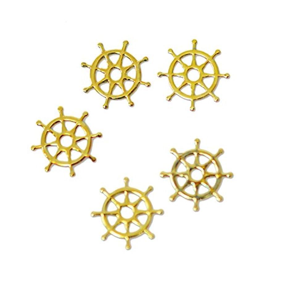 戦略流用する間に合わせ薄型メタルパーツ10018 舵 マリン  約4mm ゴールド 20個入り片面仕上げ シップステアリング