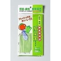2袋セット/「愛菜果」(Sサイズ・8枚入り)