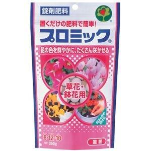 プロミック 草花・鉢花用 350g