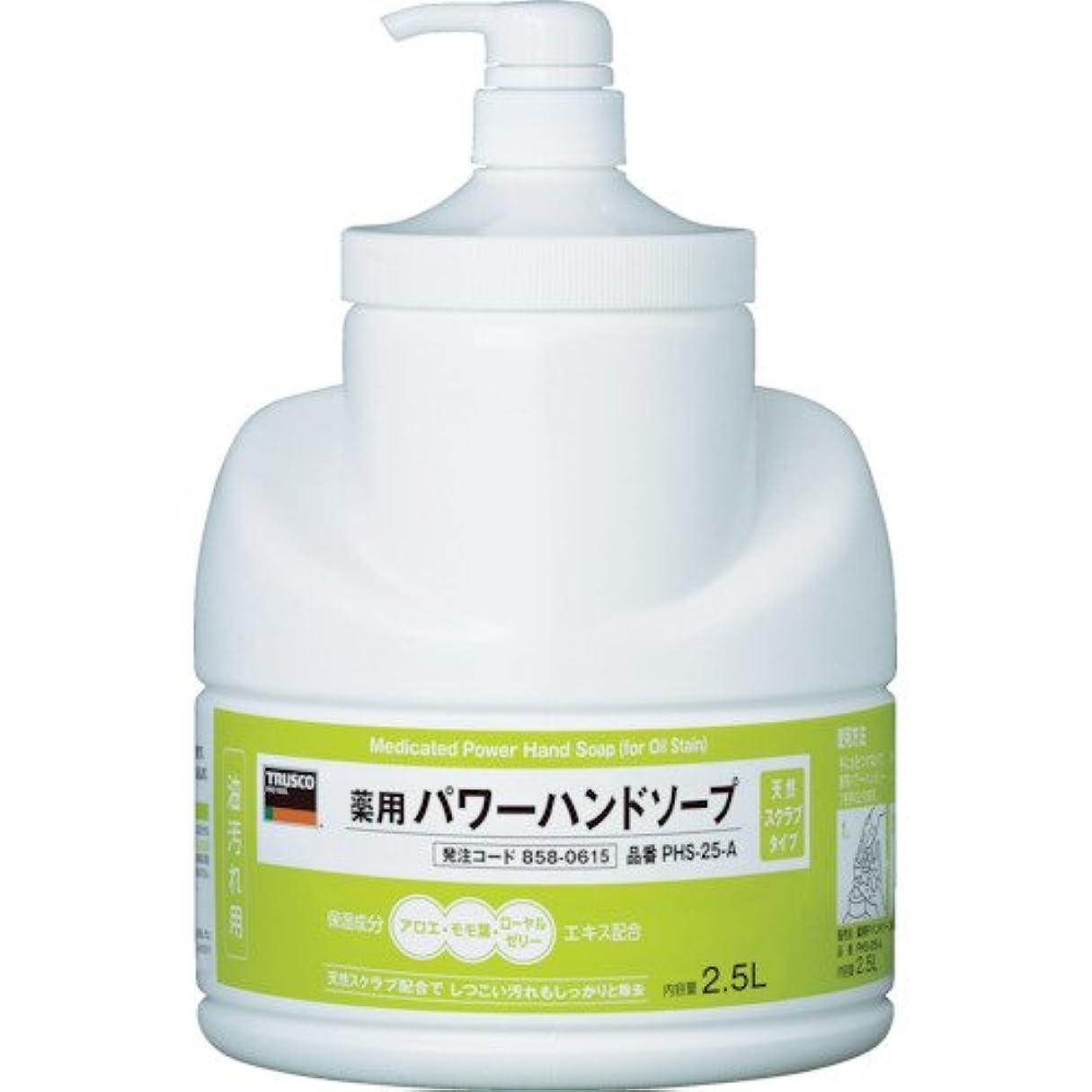 リングバック驚き時制トラスコ中山(株) TRUSCO 薬用パワーハンドソープポンプボトル 2.5L PHS-25-A