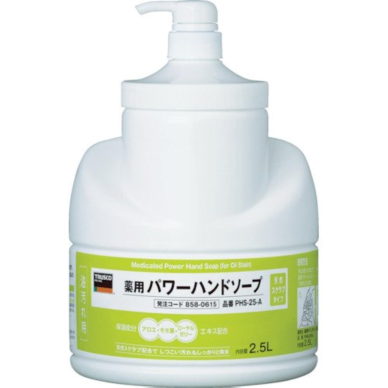熟練した然とした反逆トラスコ中山 株 TRUSCO 薬用パワーハンドソープポンプボトル 2.5L PHS-25-A