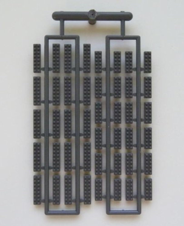 プラモブロック シートBパーツ グレーGY