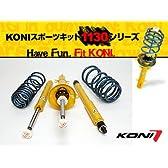 コニ ローフォルムキット スポーツキット1130 1130-2907 フォルクスワーゲン ゴルフ3 1.4、1.6、1.8、2.0
