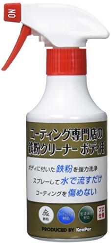 鉄粉除去スプレーの人気おすすめランキング12選【使い方も紹介】