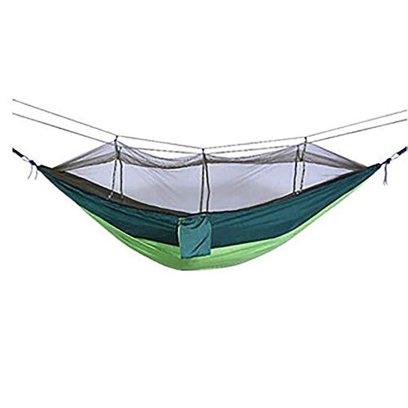 不足機械ウミウシ屋外のハンモック、二重迷彩パラシュート蚊帳蚊帳外ハンモック使用および学生寮屋外キャンプ (Color : I)