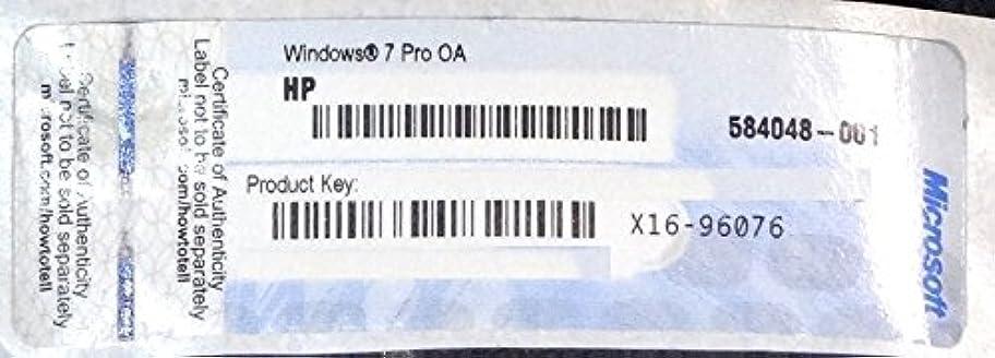 アクティブ関連付ける件名Windows7 pro プロダクトシール