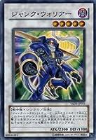 遊戯王カード ジャンク・ウォリアー YSD3-JP041UR_WK