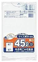 東京23区 容量表示入45L厚口10枚乳白 TSN46 【まとめ買い(50袋×5ケース)合計250袋セット】 38-500