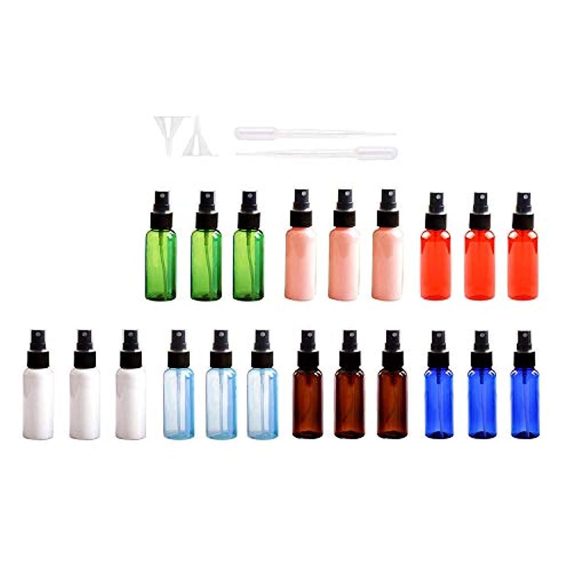 一杯実質的に署名スプレーボトル 21本セット 詰替ボトル 遮光 空容器 霧吹き30ML 遮光瓶
