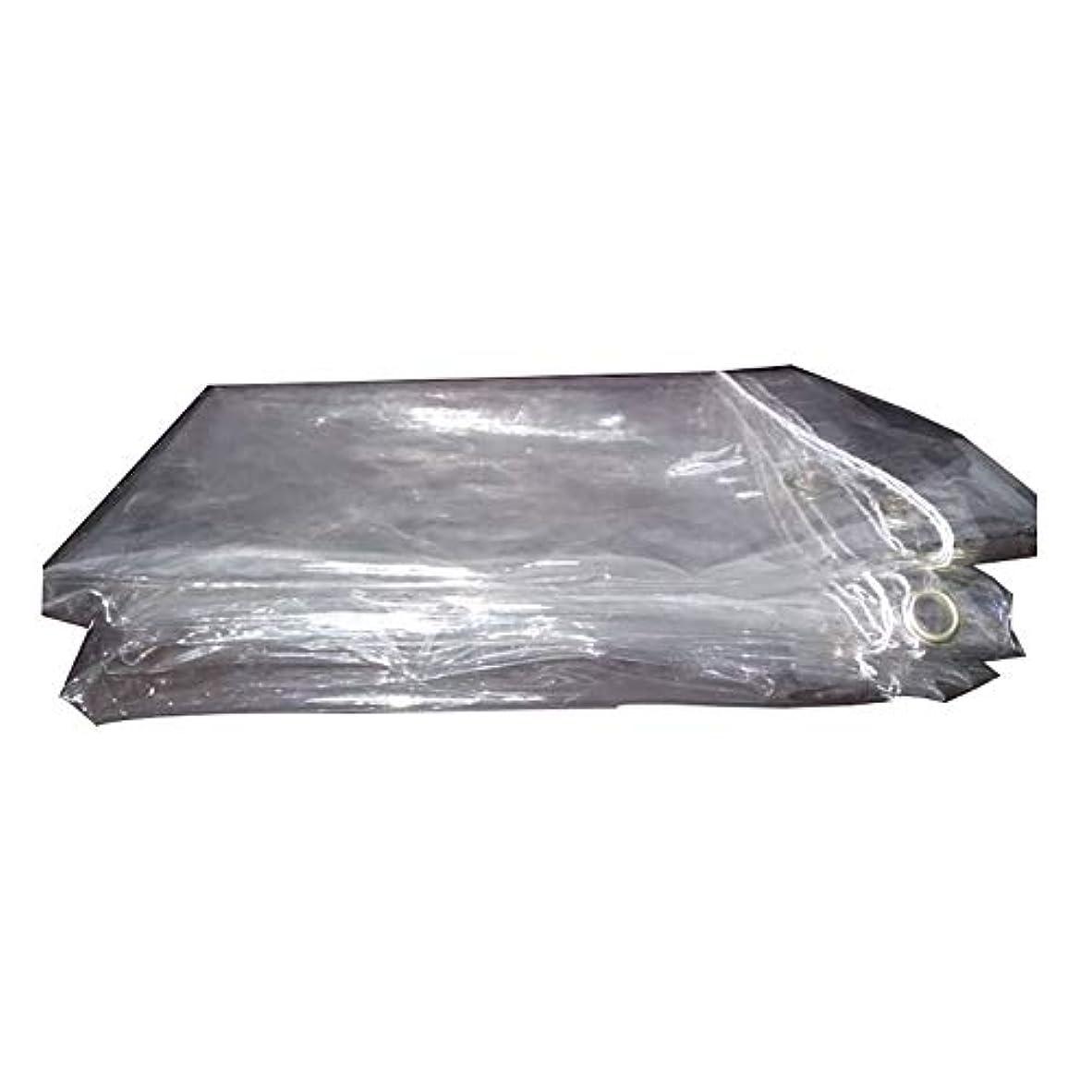 擁する汚れたリップJJJJD 厚い透明な防水シート防水日除けの日よけ風防バルコニー防水布PVC柔らかいゴムの多機能の雨の布のフィルム (Size : 2m×2m)