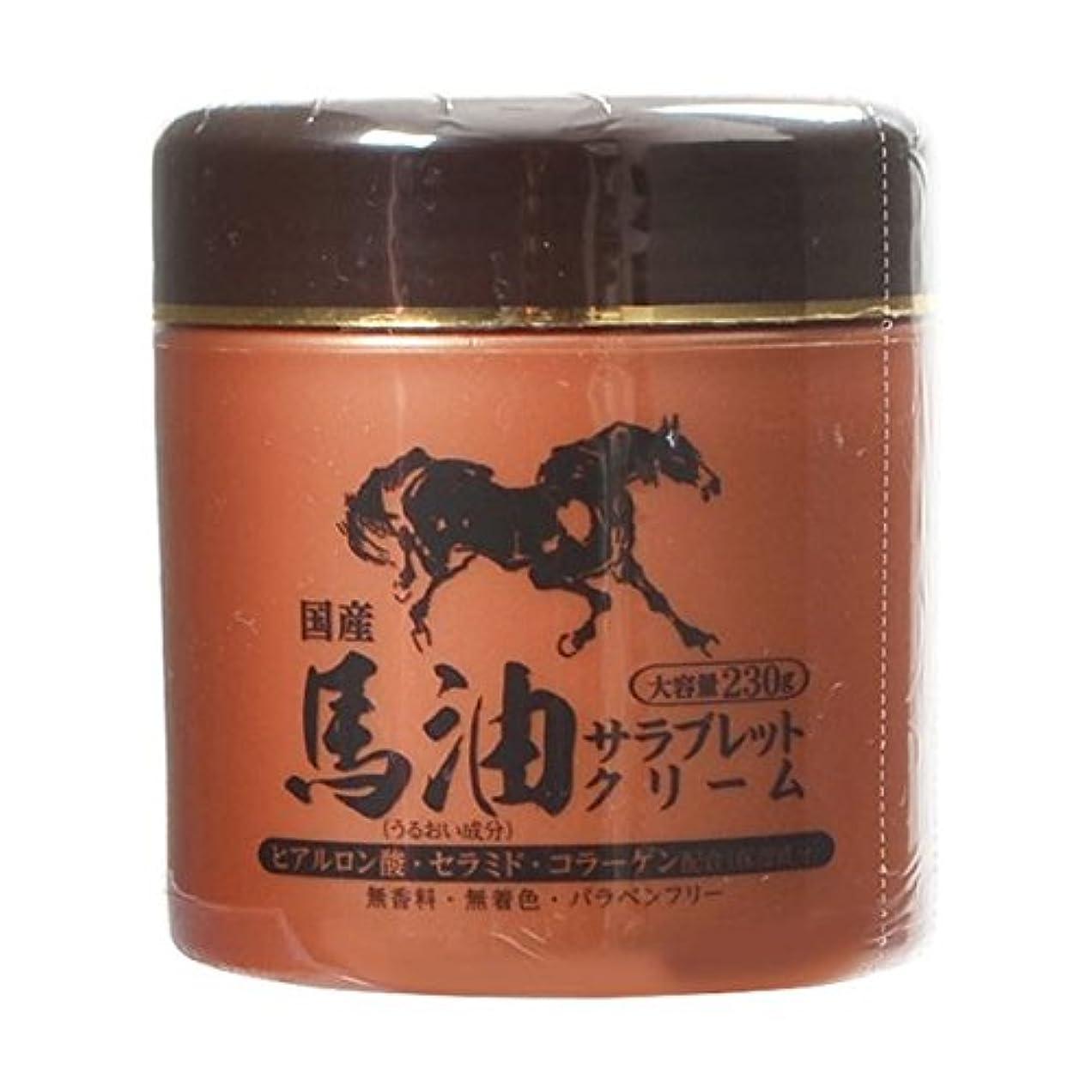 【お徳用 3 セット】 馬油サラブレッドクリーム ジャータイプ 230g×3セット