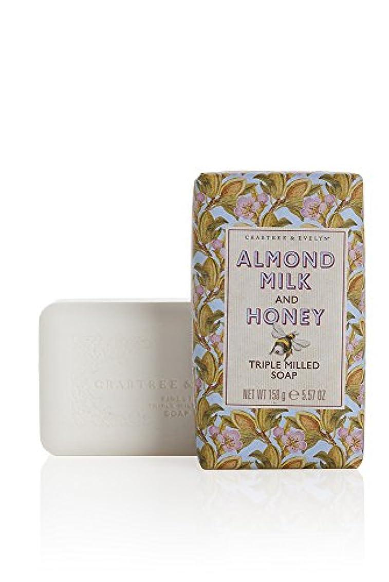 十一染料写真のクラブツリー&イヴリン ハンドソープ AM&HO(アーモンドミルク&ハニー)