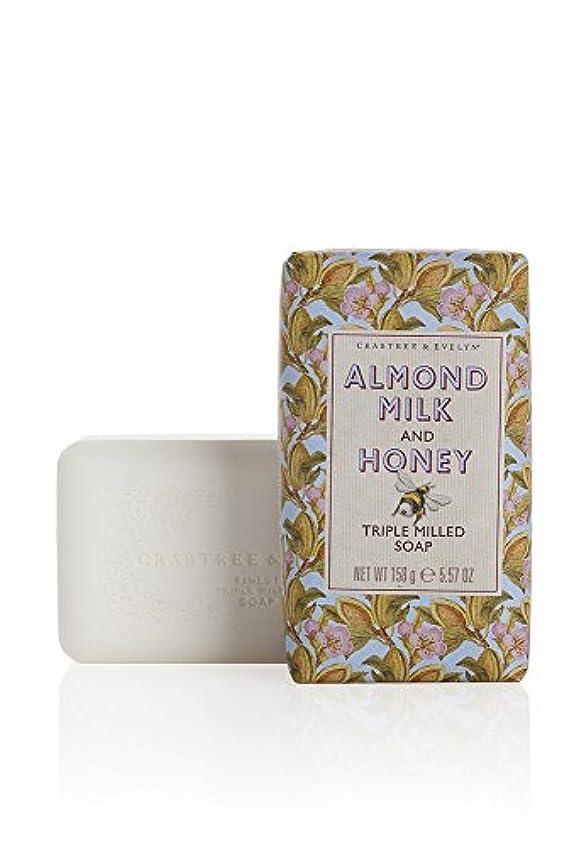 薬剤師養うポーンクラブツリー&イヴリン ハンドソープ AM&HO(アーモンドミルク&ハニー)