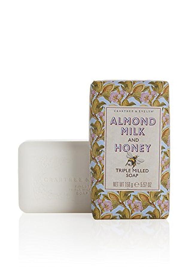 うまアクセシブルボンドクラブツリー&イヴリン ハンドソープ AM&HO(アーモンドミルク&ハニー)