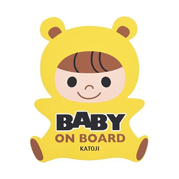 乗車中プレート BABY イエローの商品画像