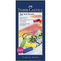 ファーバーカステル ソフトパステル 24色セット 紙箱 128224 [日本正規品]