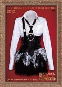 AKB48 リクエストアワーセットリストベスト100 2012 初回生産限定盤スペシャルDVDBOX 孤独なランナーVer.【外付け特典ポストカード無】