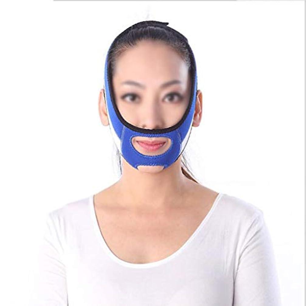ペインギリックレバー計器フェイスリフティングマスク、リフティングローパターン包帯ラインカービングリペアツールファーミングスキンスモールVフェイスバンド