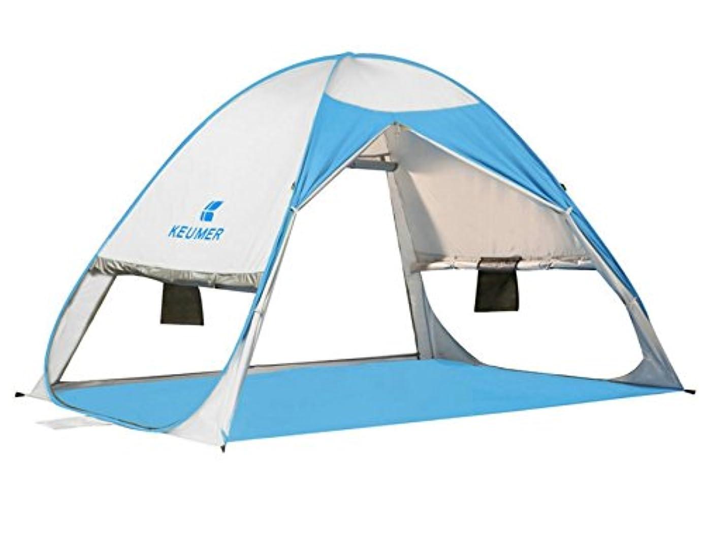 気配りのあるスカルク発明KEUMER ポップアップテント ビーチテント 幅200*奥行150*高130cm 3-4人用 UPF50+ 高耐水 通気性抜群 コンパクト収納 カーテン式 サンシェード