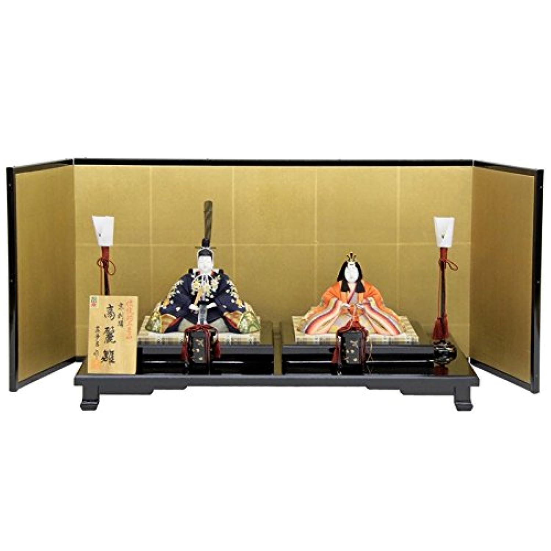 雛人形 平飾り木目込み親王 京刺繍高麗雛1212 幅90cm 3mk5 真多呂 伝統的工芸品