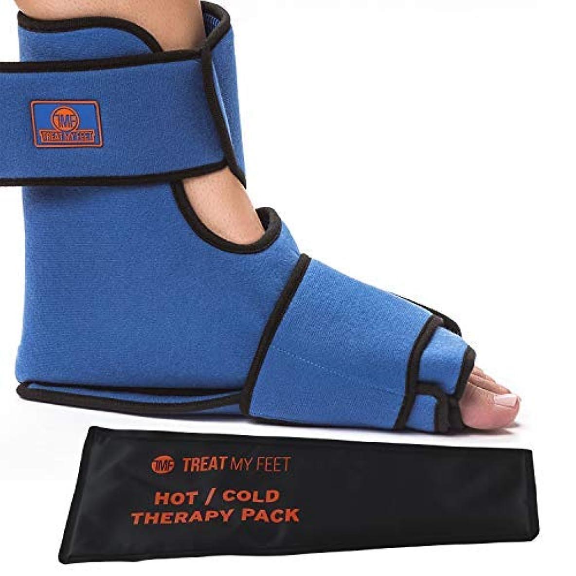 覆す達成する金銭的Treat My Feet 足&足首の痛みを軽減するホット/コールドセラピーシステム - フットアイスパックラップ - 足首、足の向け圧縮ラップパックを使用してけがから足と足首の痛み&痛みを和らげます。熱や凍結ジェル挿入...