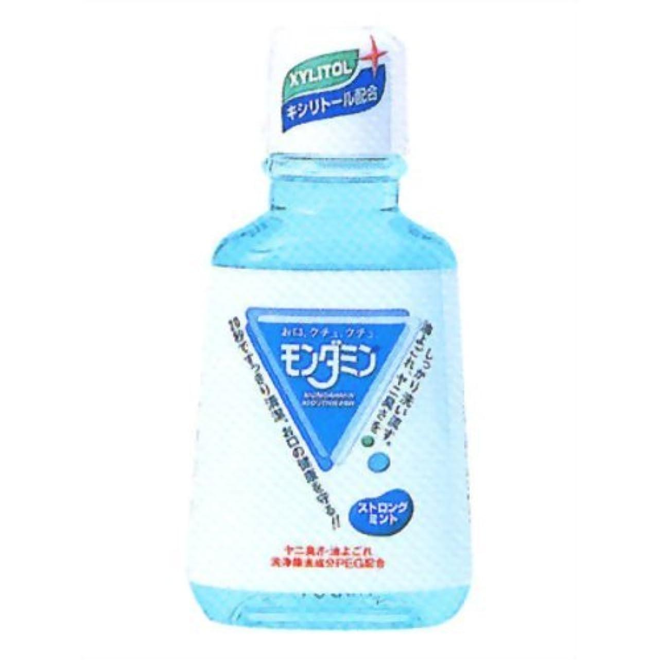 発見バインドうまくいけばモンダミン ストロングミント ミニボトル × 12個セット