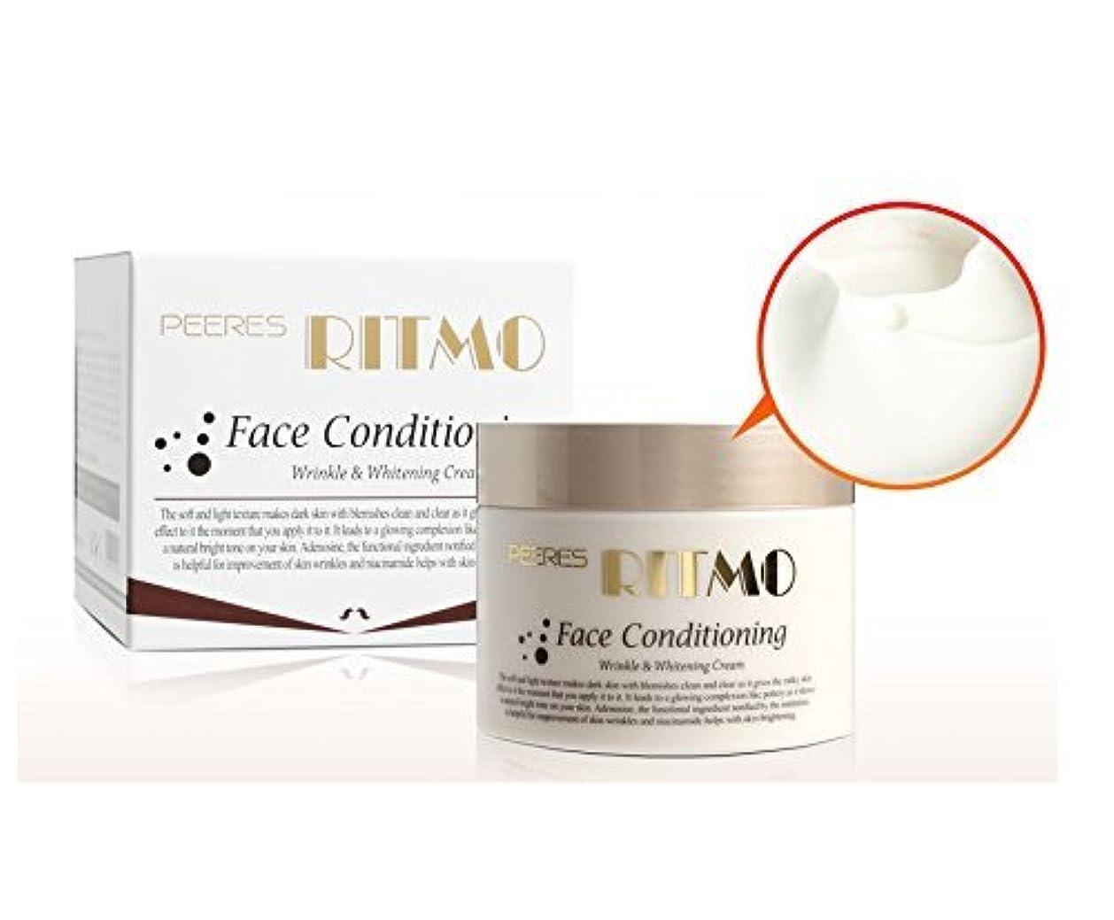 パフ請願者条約[Ritmo] フェイスコンディショニングホワイトニングクリーム100ml/Face Conditioning Whitening Cream 100ml/ソフトや照明/Soft and lighting/韓国化粧品/Korean Cosmetics [並行輸入品]