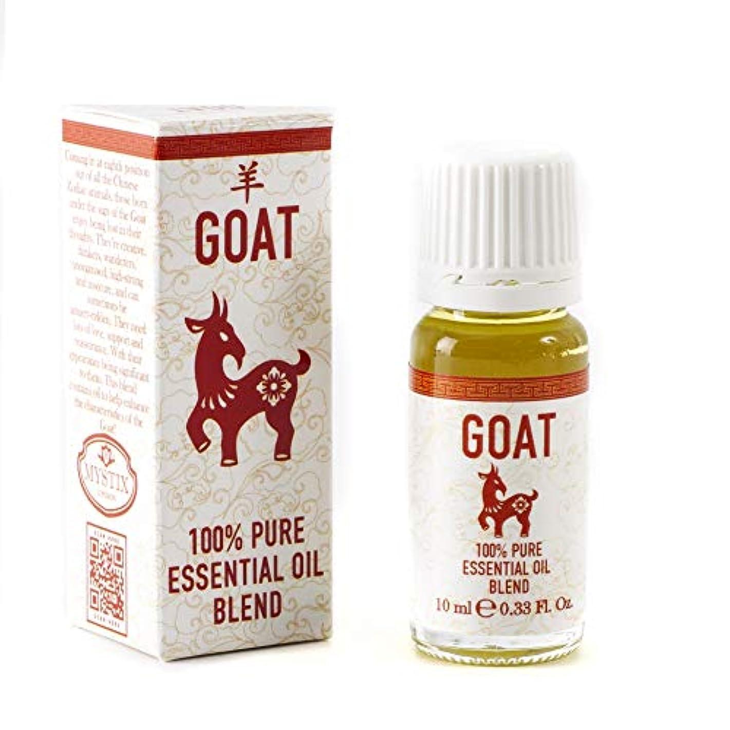 チーズストレージ仲介者Mystix London   Goat   Chinese Zodiac Essential Oil Blend 10ml