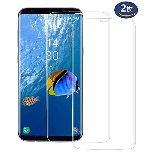 Galaxy S8 ガラスフィルム, IRROT S8 フィ...