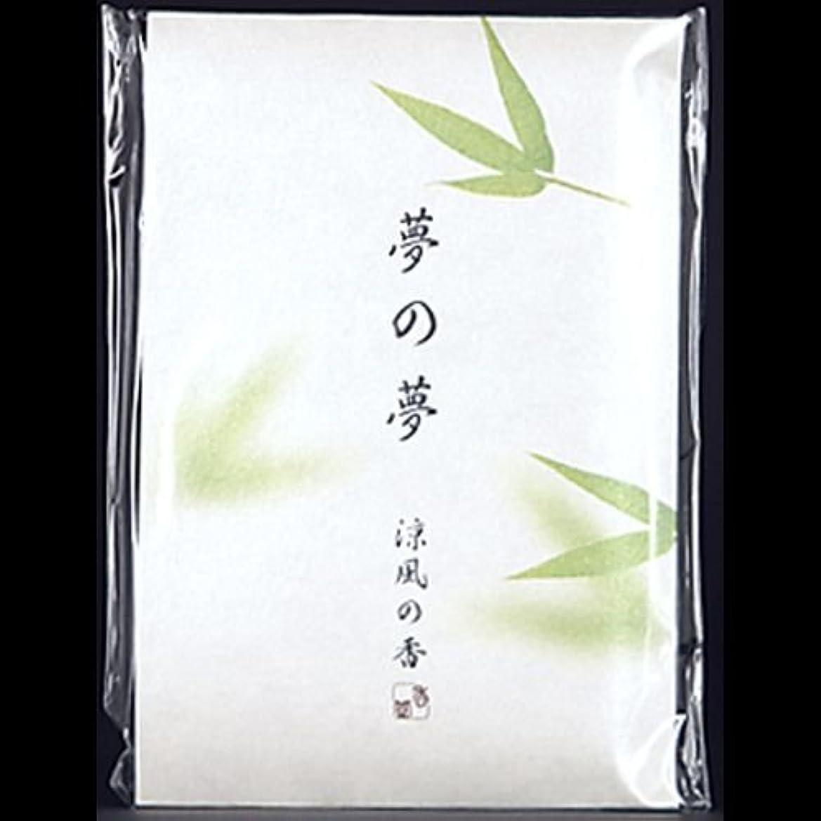 八百屋さん老朽化した国内の【まとめ買い】夢の夢 涼風の香 (笹) スティック12本入 ×2セット