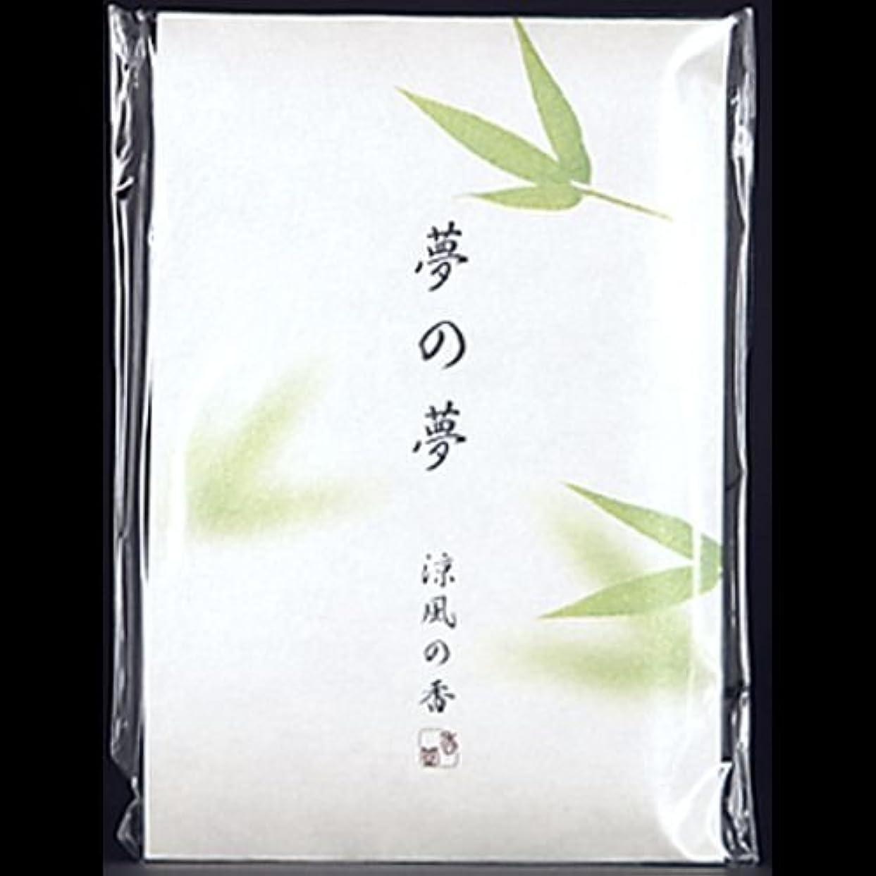 霧深い時系列納税者【まとめ買い】夢の夢 涼風の香 (笹) スティック12本入 ×2セット